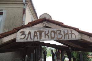 VZlatkovic1l