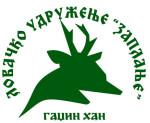 Zaplanje logo zelena